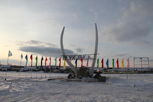 Werchojansk in Russland