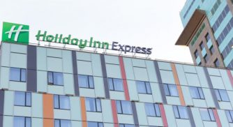 Holiday Inn Express Fassade Moskau***