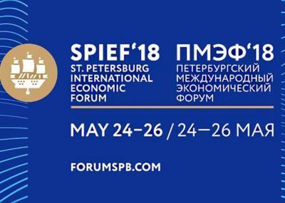 ПМЭФ 2018 Internationales Wirtschaftsforum 2018