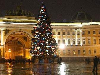 Schlossplatz St. Petersburg Weihnachtsbaum