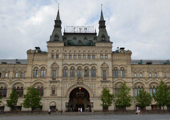 Kaufhaus GUM, Roter Platz Moskau