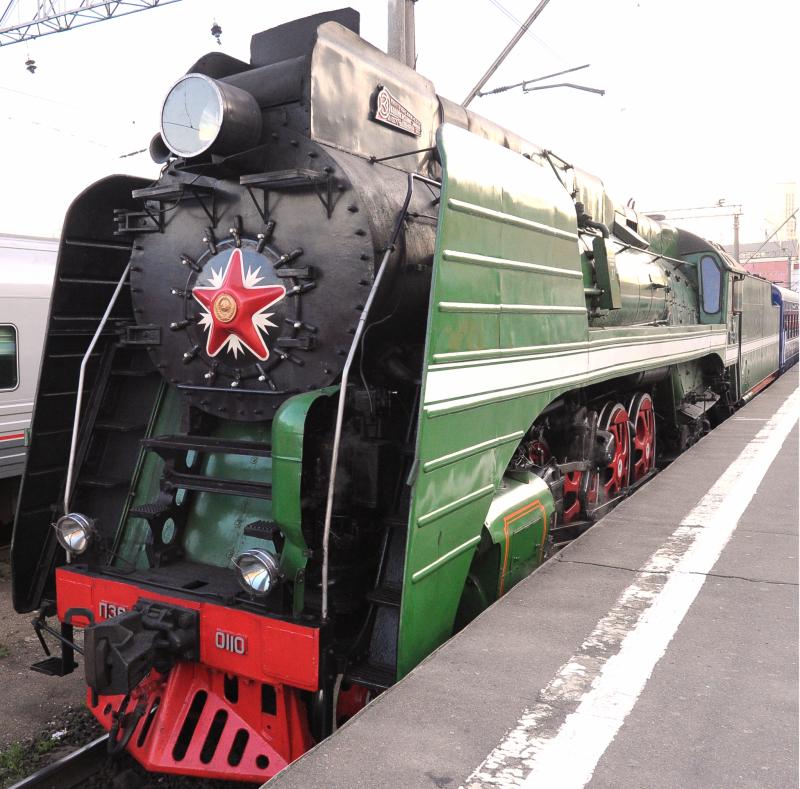 Zarendorf Transsibirische Eisenbahn