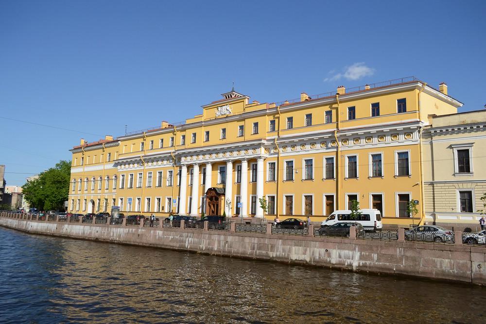 Jussupow-Palast St. Petersburg