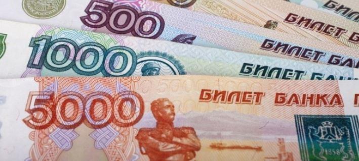 Urlaub in Russland: Rubel