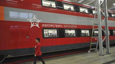 Aeroexpress Moskau