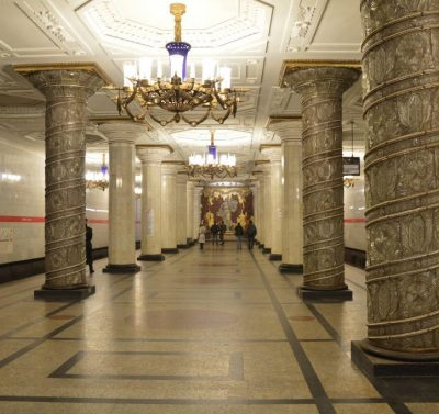 Metro-Station in St. Petersburg