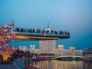 Sarjadje-Park in Moskau