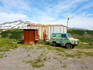 Geo-Thermal-Kraftwerk Kamtschatka