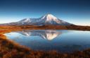 Vulkan Kamtschatka Russland, Halbinsel Kamtschatka