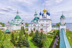 Rostow Goldener Ring Russland