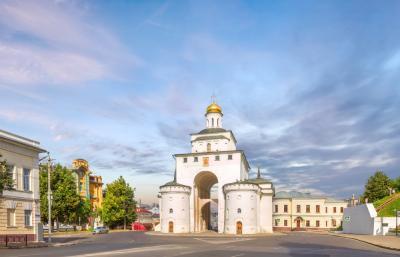 Wladimir Goldenes Tor Goldener Ring Russland