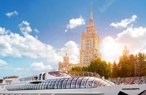 Radisson Royal Moskau