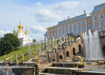 Urlaub in Russland: St. Petersburg