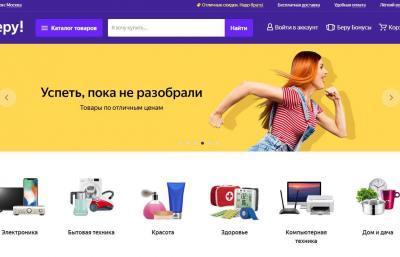 beru.ru das russische Amazon