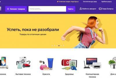 beru.ru - russisches Amazon