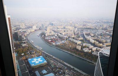 Panoramablick vom Föderationsturm in Moskau