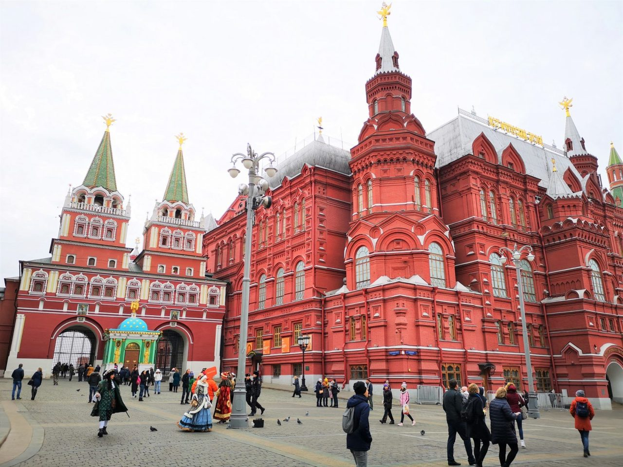 Moskau Urlaub, Russland Reise, Pauschalreise Russland, Städtereise Russland