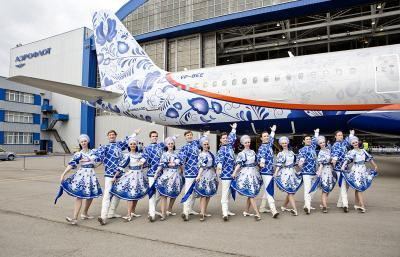 Aeroflot World Travel Award