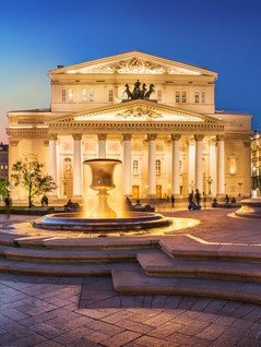 Bolschoi-Theater in Moskau