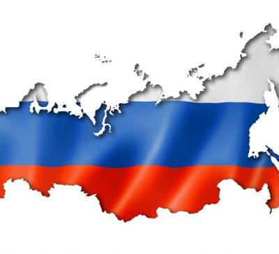 Landkarte Russland, Russland-Reisen