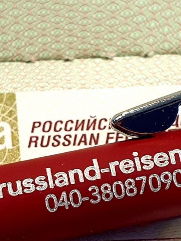 Russland Visum, Russland-Reisen