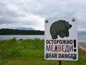 Kamtschatka Kurilensee, Russland-Reisen