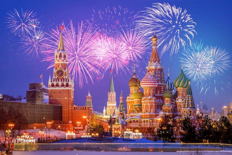 Silvesterreise nach Moskau
