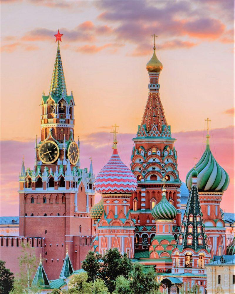 Reisen nach Moskau: Russland Reisen