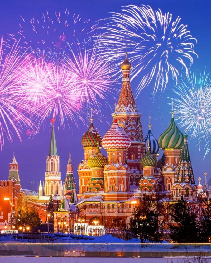 Silvester Urlaub Moskau