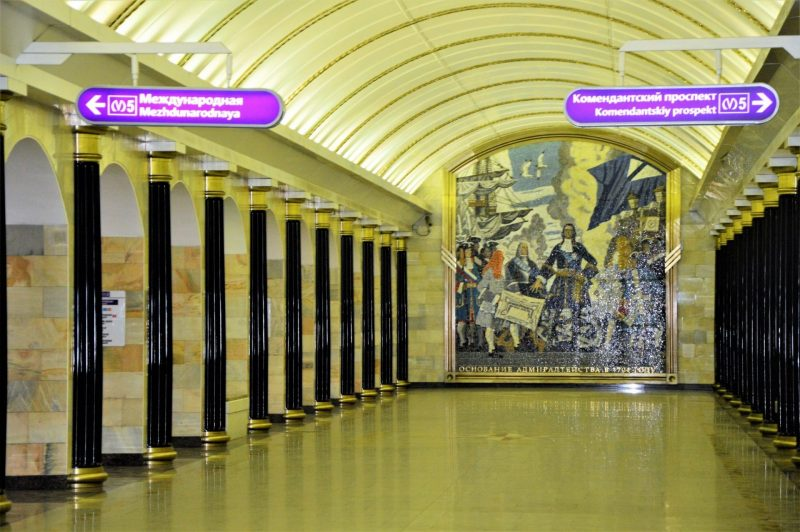 Metro in St. Petersburg