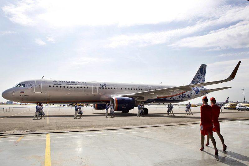 Aeroflot Flugzeug
