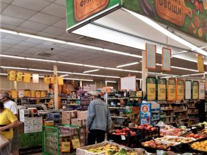 Supermarkt Moskau